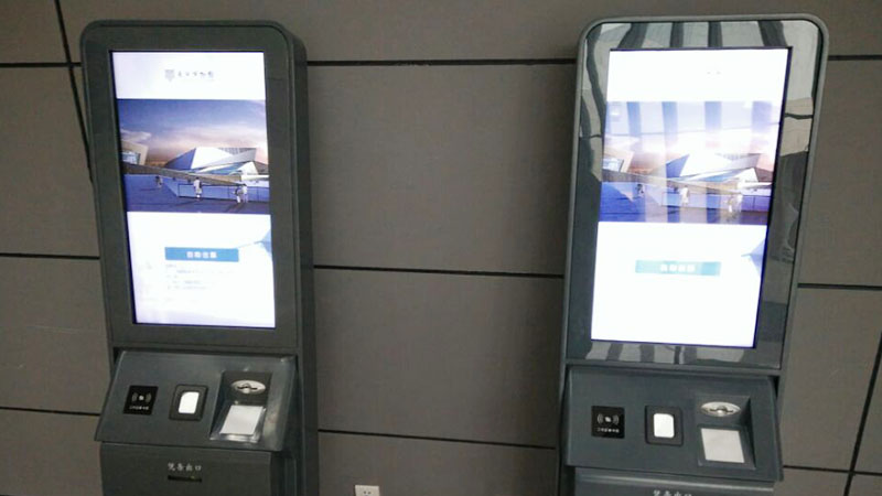 Hongzhou ticket kiosk machine with camera on bus station-3