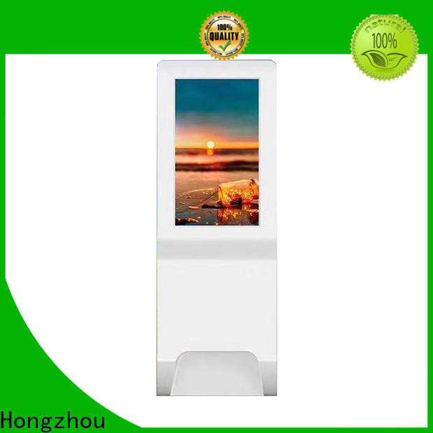 Hongzhou internet patient check in kiosk manufacturer for sale