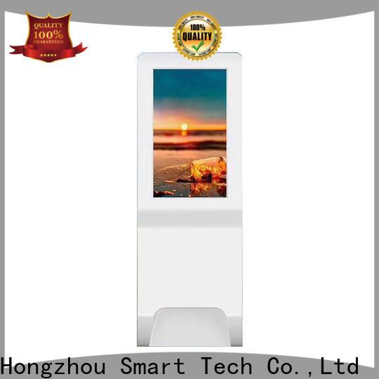 Hongzhou high quality hospital kiosk operated for sale