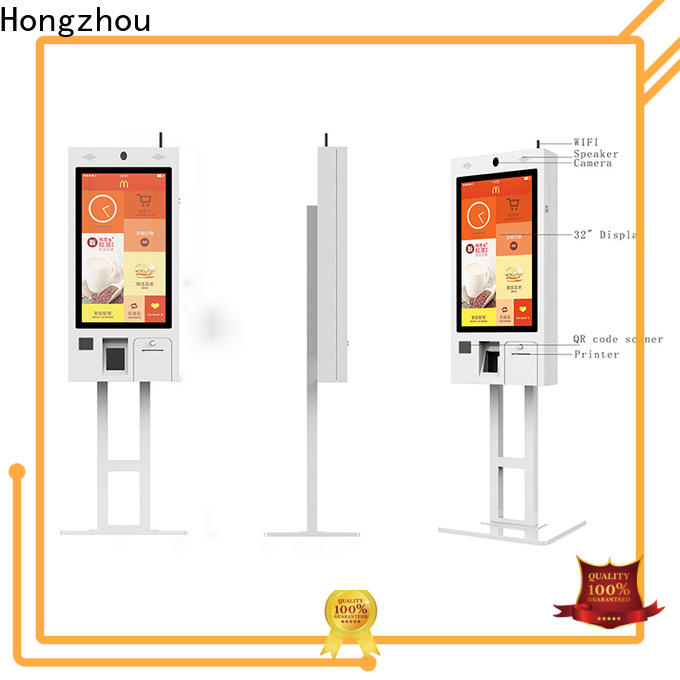 wholesale self service kiosk supply for fast food store