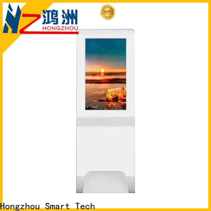 Hongzhou top patient self check in kiosk board for patient