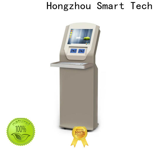 Hongzhou library self checkout kiosk with logo in library