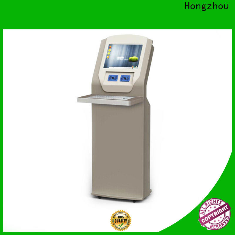 Hongzhou library self service kiosk with logo for books