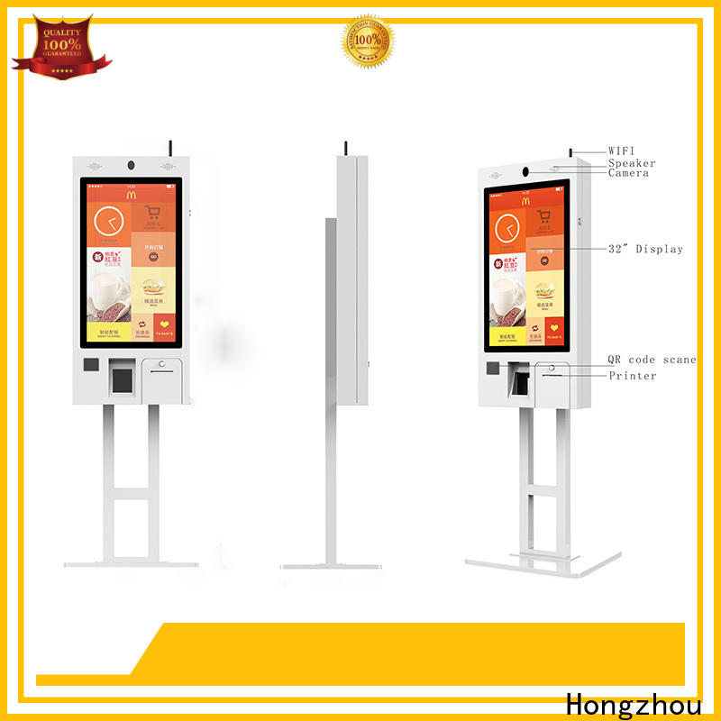 Hongzhou self service kiosk with touch screen for business