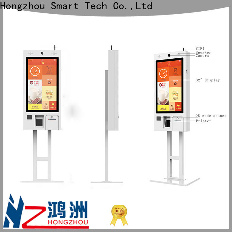latest ordering kiosk with pos terminal for business