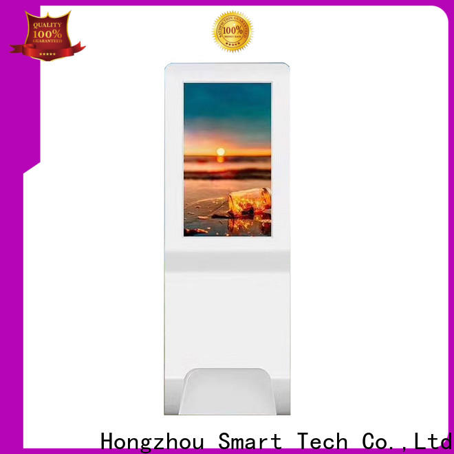 Hongzhou touch screen patient check in kiosk factory for patient