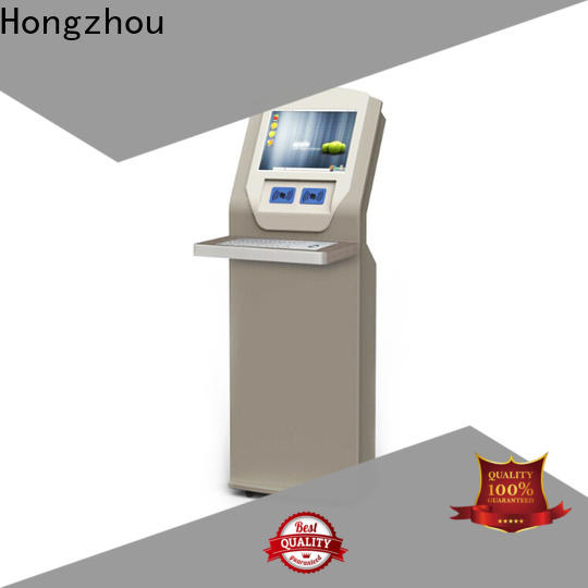 Hongzhou library self service kiosk supplier in library