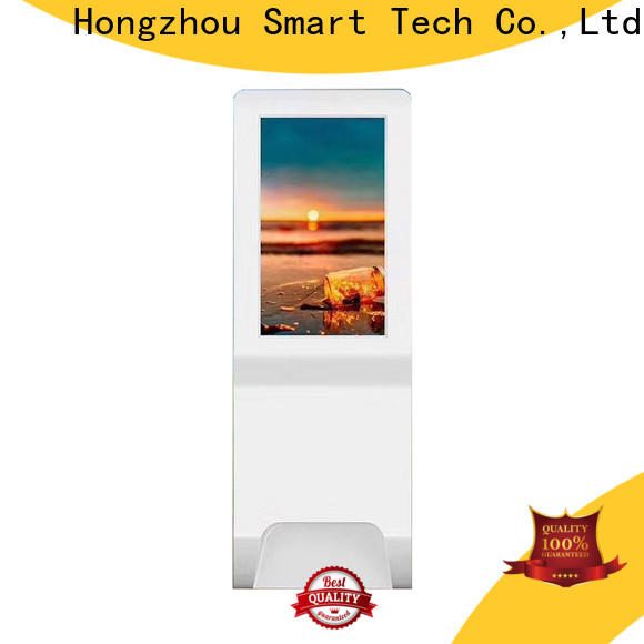internet hospital check in kiosk supplier for patient