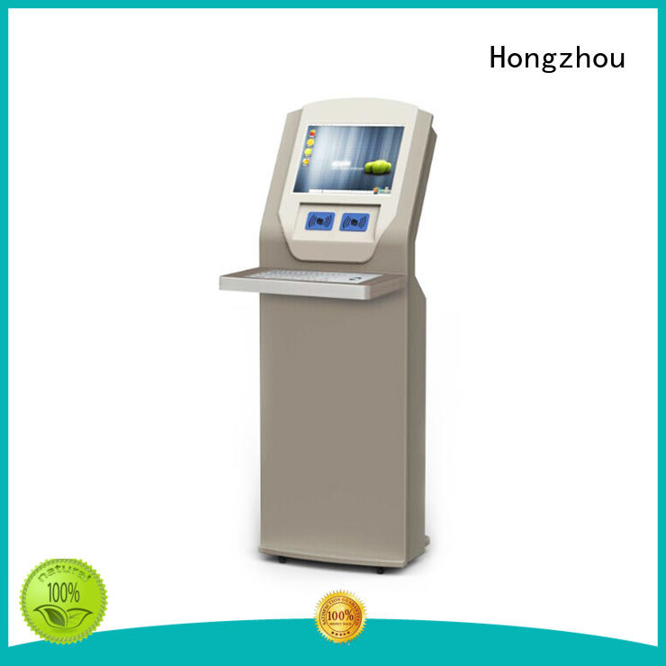 kiosk library self checkout systems interactive Hongzhou