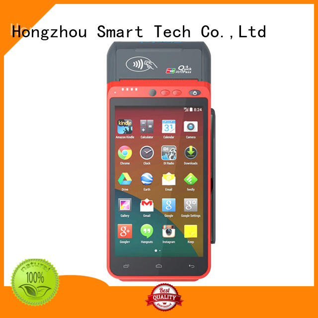 All In One Smart POS HZ-CS10