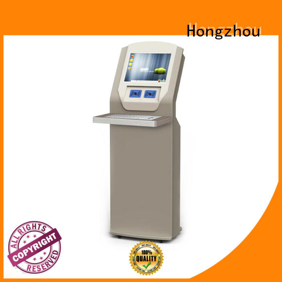 Hongzhou library self service kiosk with logo in book store