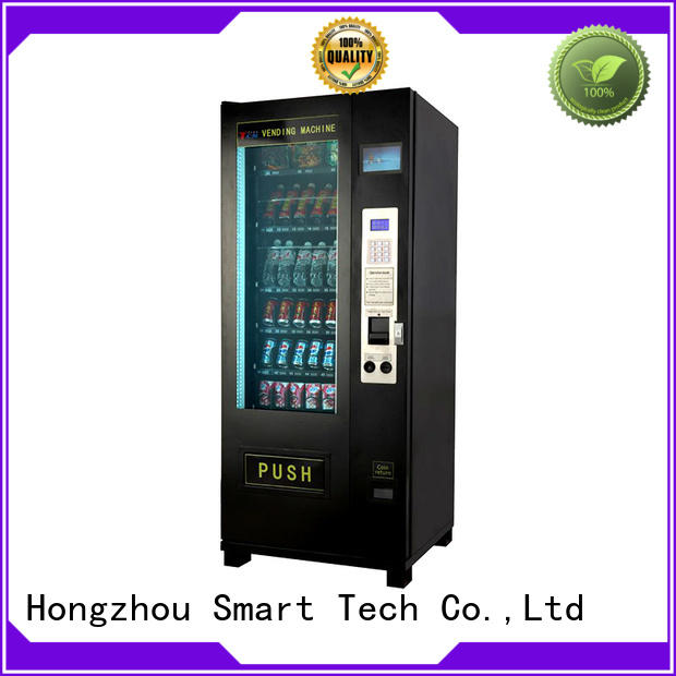 intelligent commercial vending machine free standing for shopping mall