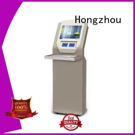 library self checkout machines self Hongzhou
