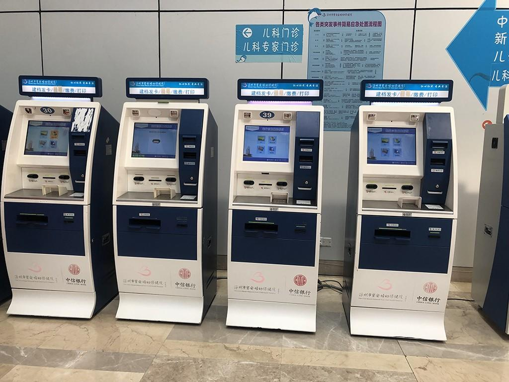 Hongzhou patient self check in kiosk company for sale-1