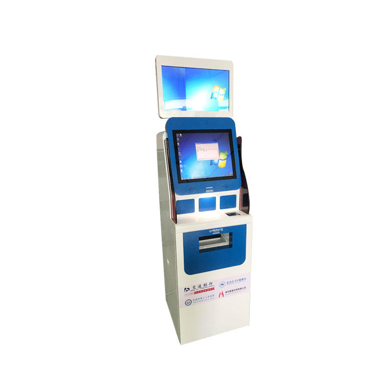Dual screen Kiosk with A4 printer ID card reader QR card reader in hospital