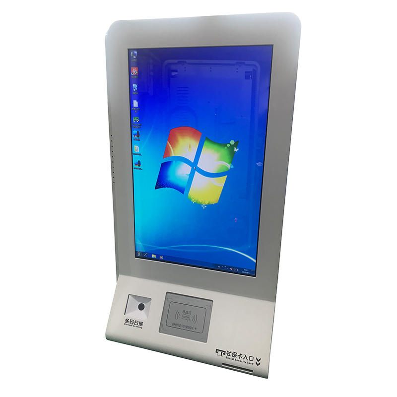 Hospital medical card Self service payment kiosk