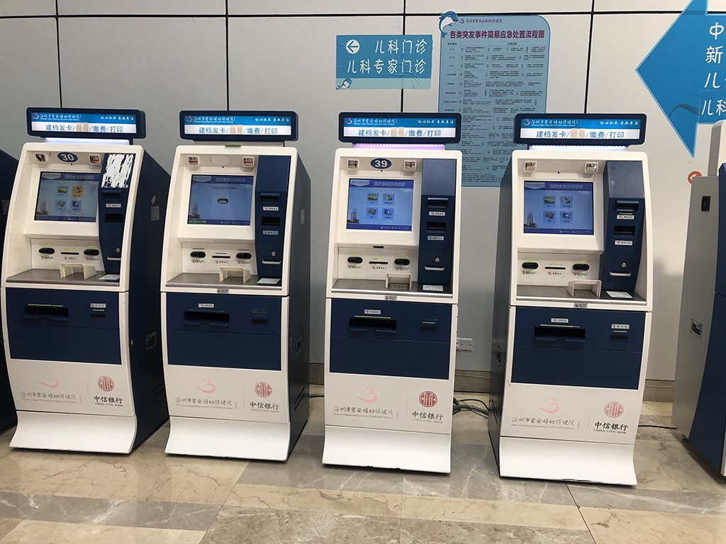 Hongzhou hospital check in kiosk supplier for sale-1