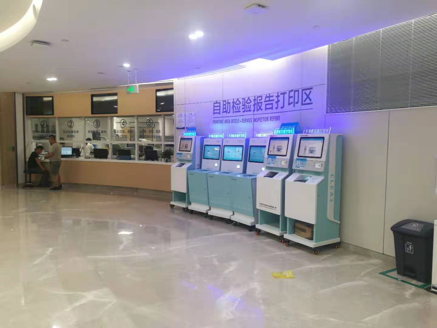 Hongzhou custom patient self check in kiosk with coin for patient-4