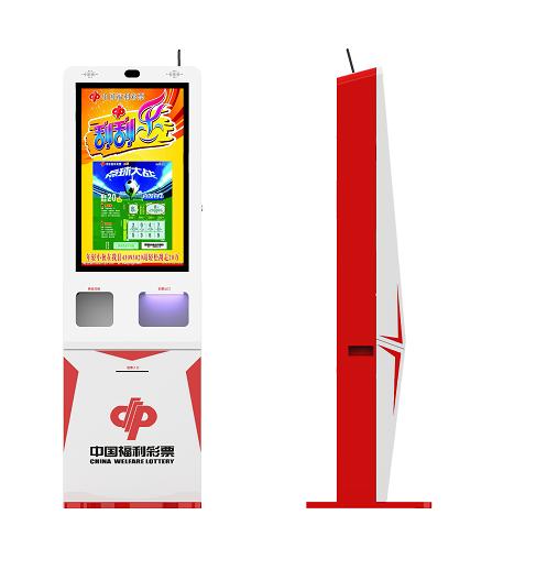 Lottery Vending Kiosk
