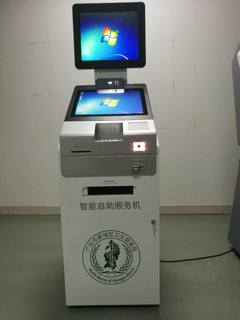 Hospital multifunctional self-service Kiosk