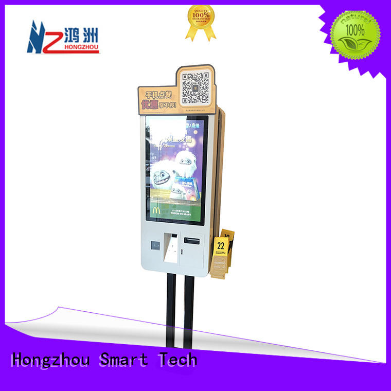 Hongzhou custom self service kiosk with qr code scanner for fast food store