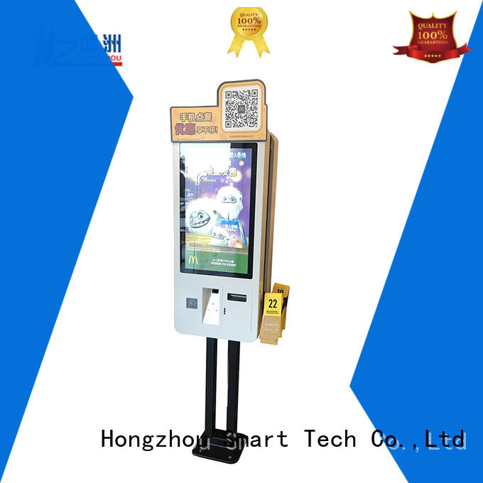 Hongzhou self service kiosk with touch screen for restaurant