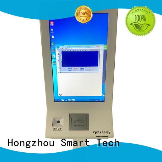 Hongzhou touch screen hospital kiosk factory in hospital