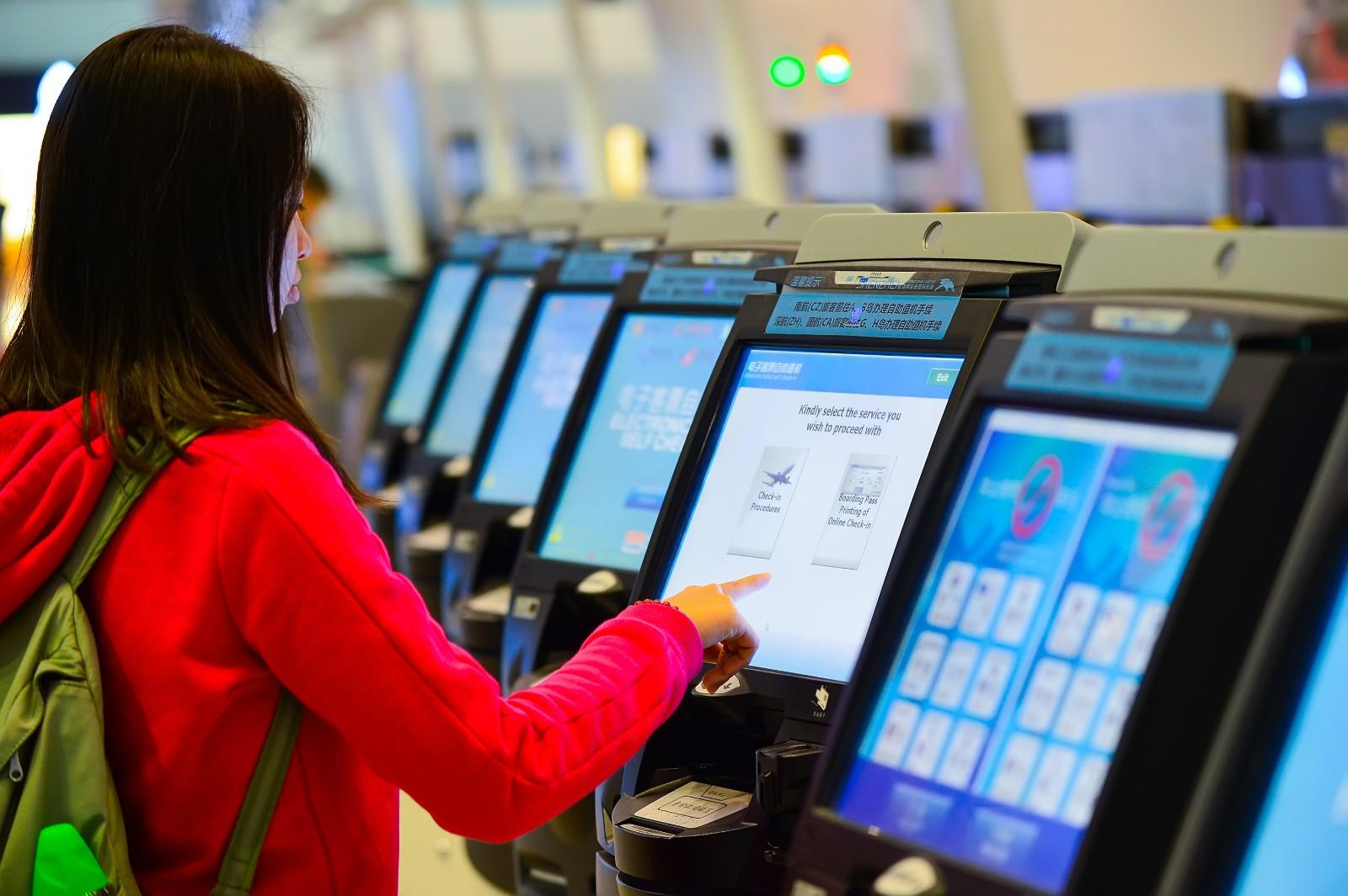 Hongzhou information kiosk machine appearance in airport-1