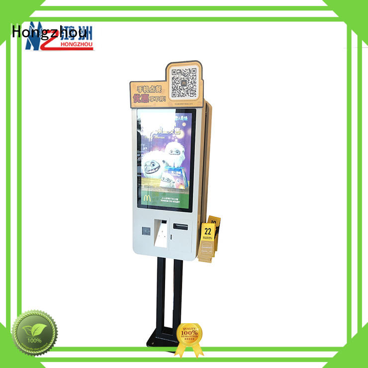 Hongzhou top self ordering kiosk with printer for fast food store