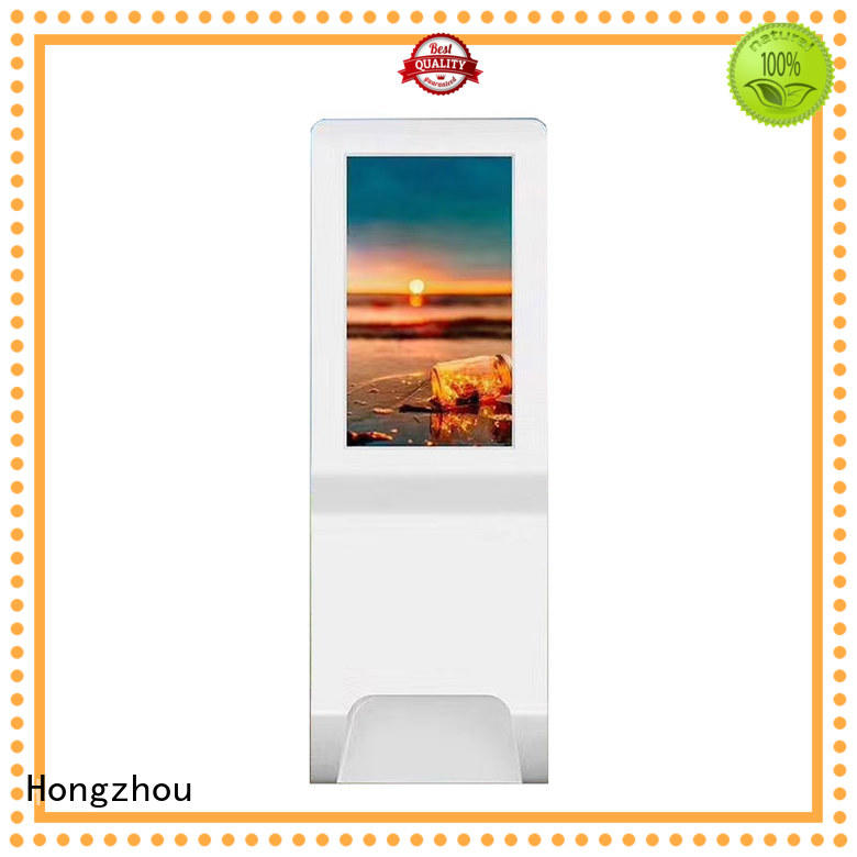 Hongzhou touch screen patient check in kiosk supplier in hospital
