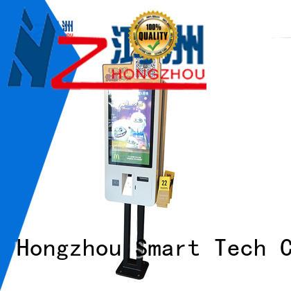latest self ordering kiosk with speaker for business