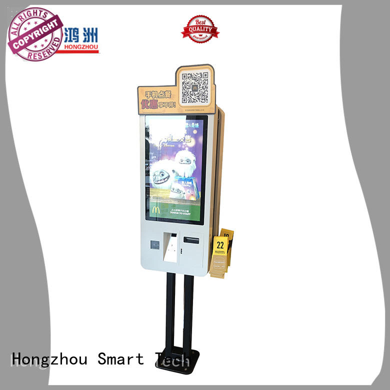 Hongzhou self service kiosk with pos terminal for fast food store